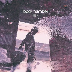 Mabataki - back number
