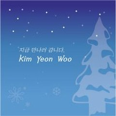 I'll Give My Life With You - Kim Yeon Woo