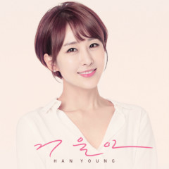 Mirror - Han Young