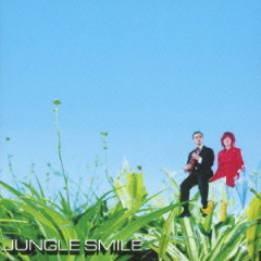 Jansuma Pop - Shingle Shu - - Jungle Smile