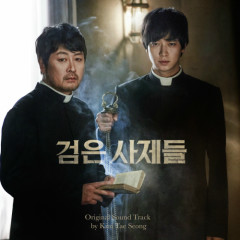 The Priests OST - Kim Tae Sung