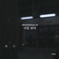 Swednesday #5 (Single)