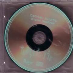 Te no Hira wo, Taiyou ni Original Soundtrack