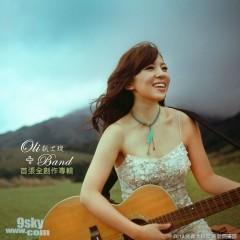 Oli 杭士琁 + Band / Oli Hàng Sĩ Tuyền + Band - Hàng Sĩ Tuyền