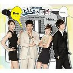 Album nhac phim protect the boss(bao ve ong chu) -