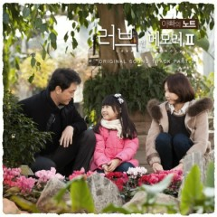 Love In Memory 2 – Father's Note OST Part 3 - Lee Min Yong