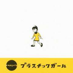 Plastic Girl - Capsule