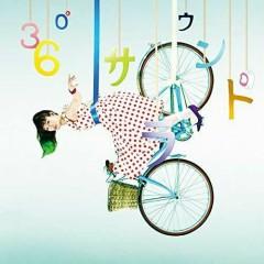 Zenhoi Surround (360 Degree Surround) - Yuuko Ando