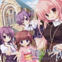 Izayoi no Fortuna Shokai Tokuten Original Soundtrack CD