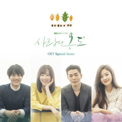 Temperature Of Love OST Special Score (CD1)