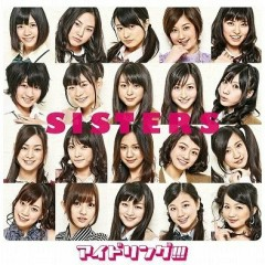 Sisters - Idoling