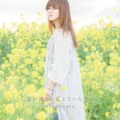 Haruka Toku ni Mieteita Kyo - Hanako Oku