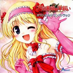 Daitoshokan no Hitsujikai Original Soundtrack CD3