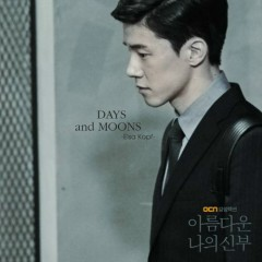 My Beautiful Bride OST Part.1 - Elsa Kopf