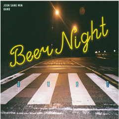 Beer Night (Single)