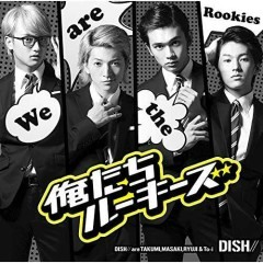 Oretachi Rookies