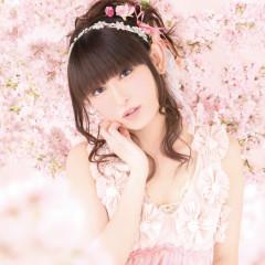 Sukidatte Ienakute - Tamura Yukari