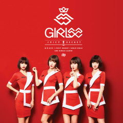 JUICY SECRET GIRLS GIRLS (Single)