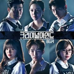 Criminal Minds OST BGM