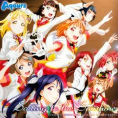 Love Live! Sunshine!! Original Soundtrack - Sailing to the Sunshine CD3