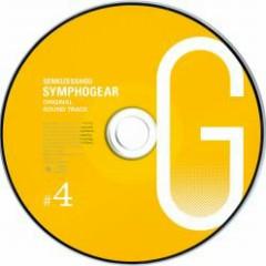 Senki Zesshou Symphogear G Original Soundtrack 4