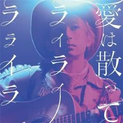 Ai wa Chitte Rairairaraira - Daisuke