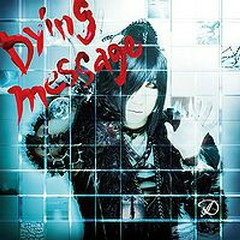 Dying message (Type A)