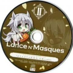 Lance N' Masques II Character Song 'Puryupuryu Kinenbi'