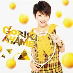 くやしいけど大事な人 (Kuyashii Kedo Daiji Na Hito)  - Gouriki Ayame