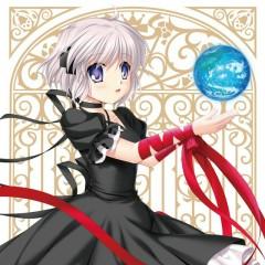 Rewrite Radio: Gekkan Terra - Kazamatsuri Gakuin Shikyoku Tokubetsu Hen vol.2