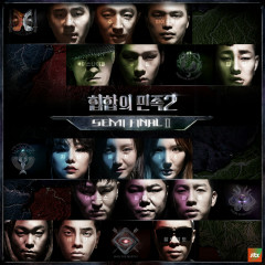 Tribe Of Hiphop 2 Semi Final 2