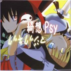 Kisou PSY / Magic Kick