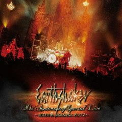 EARTHSHAKER 30th Anniversary Special Live (CD1)