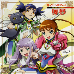 Mai-Otome Zwei Vocal Best Album Maimu  - Ami Koshimizu