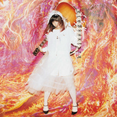 kitixxxgaia - Seiko Omori