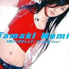 Daitan ni Ikimashou (Heart & Soul) (Single)