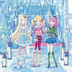 Aikatsu Stars! Insert Song 4 - FUYU-COLLE