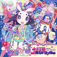Oedo Controller EP - Yunomi