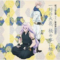 Zoku Touken Ranbu -Hanamaru- Song Collection Part 8