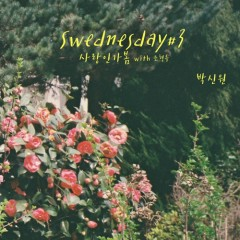 Swednesday #3 (Single)