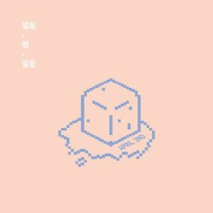 Ice Clinking Ice (Single) - April 2nd