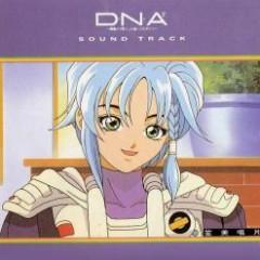 D.N.A² SOUND TRACK