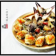 Soy Crab (Single)