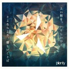 Yoi Asa wo, Itoshii Hito / Sayonara yori, Yasashii Kotoba - Plenty