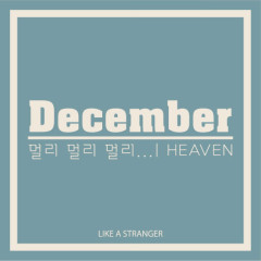Like A Stranger - December
