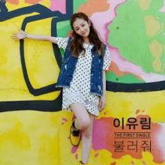 Call My Name - Lee Yu Rim