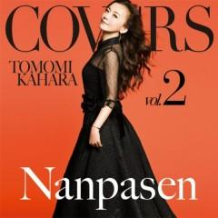 ROSIER / Nanbasen / HOWEVER / Silent Eve - Kahara Tomomi