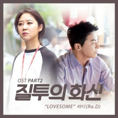 Jealousy Incarnate OST Part.2 - Ra.D