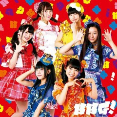 BBG! - Beboga! (Niji no Conquistador Yellow Team)