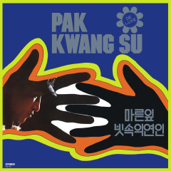 Dry Leaf, Woman In The Rain (Mini Album) - Park Kwang Su